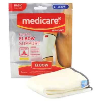 MEDICARE SPORT ELASTICATED ELBOW SUPPORT MEDIUM 25CM-31CM